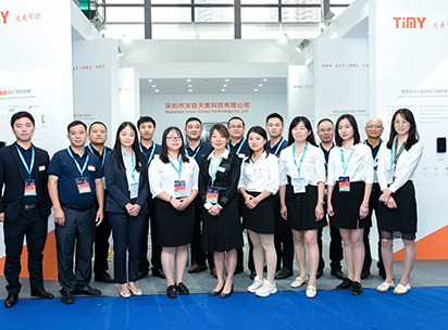 2019 CPSE Exhibition from 28th to 31th, Oct. in Shenzhen, China.